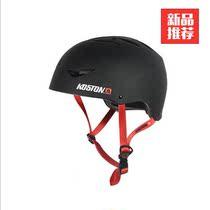 koston长板头盔  滑板头盔 极限运动 速降轮滑头盔 运动骑行头盔