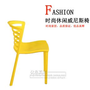 新款椅餐椅塑料椅椅子简约现代椅餐厅椅酒店椅居家椅