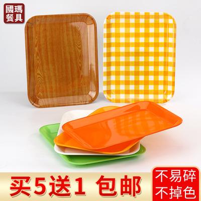 幼儿园区域托盘密胺托盘塑料长方形托盘酒店面包仿瓷盘子商用彩色