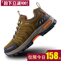 盾郎军靴男夏季透气特种兵作战靴户外沙漠靴防滑登山鞋野战训练靴