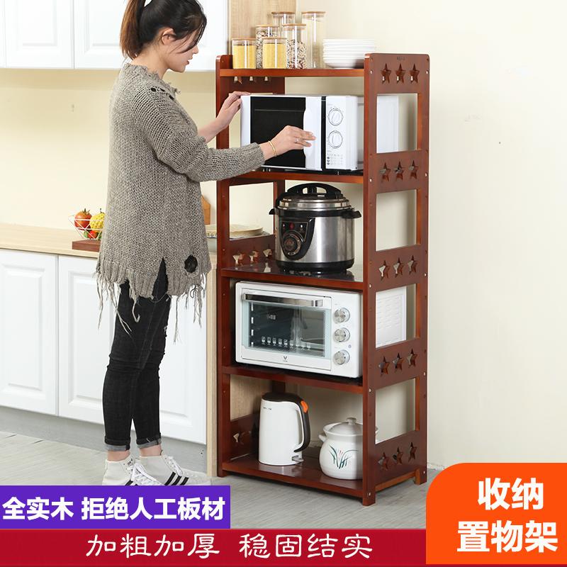 Бытовая техника для кухни Артикул 593745947725
