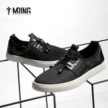 网布鞋 Mr.ing2018夏季新款 男鞋 镂空透气黑色系带平底休闲鞋 A1999