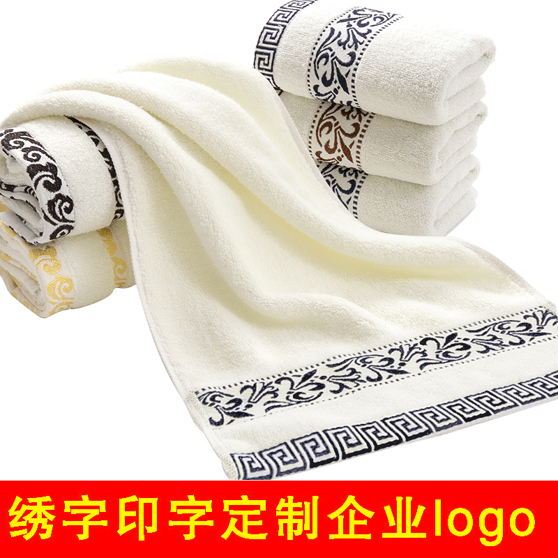 Cotton towel thick cotton adult wash face printing wedding gift embroidered word fixed