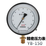 Means Precision radially precision pressure gauge YB-150 0.4 0-60MPA full size to be customized