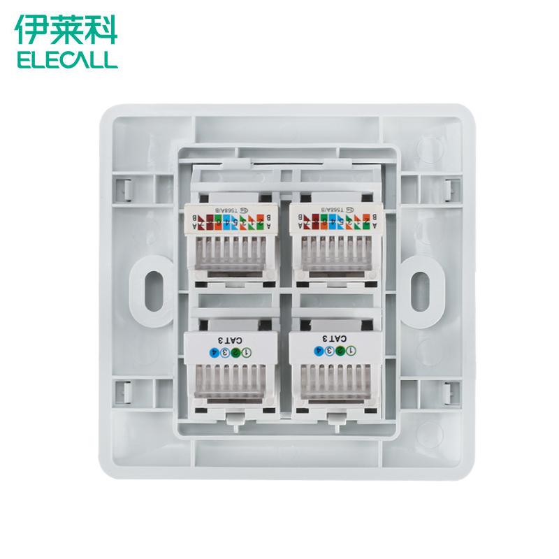 开关插座面板电话电脑插座86型免打线面板 家用明装模块插座