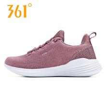 361度正品女鞋2018秋季新款减震防滑网面透气轻便综训鞋581834434