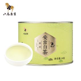 八马茶叶 2018新茶绿茶 极白安吉白茶正宗珍稀 散装罐装30克