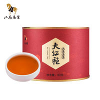 Eight Horse Tea Industry Wuyishan Rock Tea Dahongpao Tea Authentic Oolong Tea Self-drinking Bulk Canned 80g