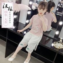 中国风小女孩复古两件套装 女童汉服夏季儿童唐装 中大童民族风超仙