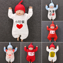 Newborn baby conjoined clothes spring and autumn dress male and female baby newborn net red cute super sprout princess Full Moon suit