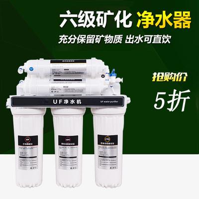 泉帝3+2排污型净水器家用直饮家庭厨房自来水五级超滤过滤机包邮66大促