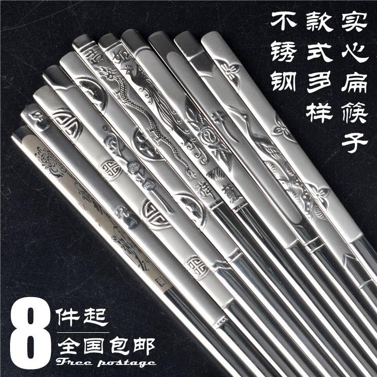实心扁筷子 高档韩式304不锈钢餐具家用便携韩国长柄筷叉勺子套装