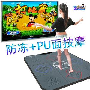 包邮茗邦跳舞毯单人电脑USB接口加厚高清歌曲游戏运动家用跳舞毯