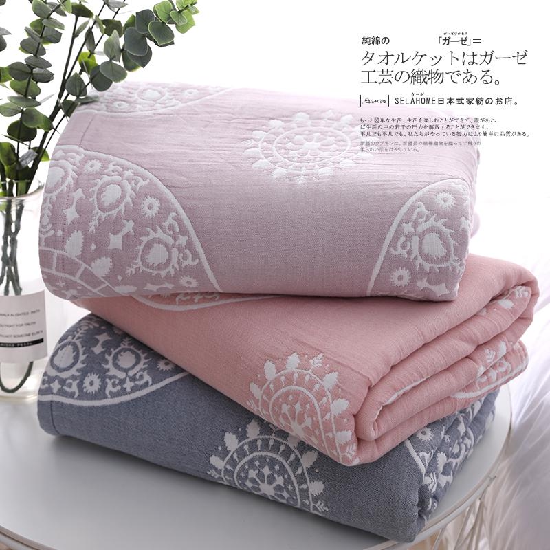 日式毛巾被五层纱布单人双人薄空调毯纯棉午睡毯休闲毯小毛毯盖毯