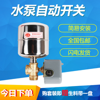 水泵配件水泵配件自吸泵
