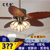 雕刻实木叶变频吊扇灯复古客厅电风扇带灯东南亚餐厅卧室美式遥控