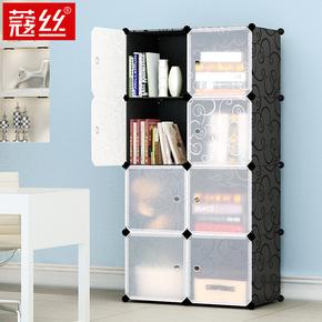 塑料组装拼接可拆卸简易拼装多层书柜宿舍简单收纳植物放书架