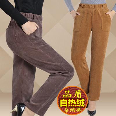 中老年女士加绒条绒裤秋冬妈妈装宽松大码休闲裤松紧腰灯芯绒女裤