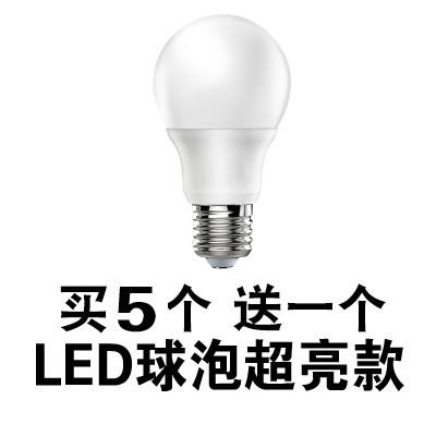 led灯泡e27节能灯大螺口超亮家用照明吸顶球泡单灯3W5W7W螺旋白光