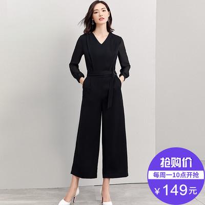 【新品价149元】2018秋季新款雪纺气质V领纯色连体高腰九分阔腿裤