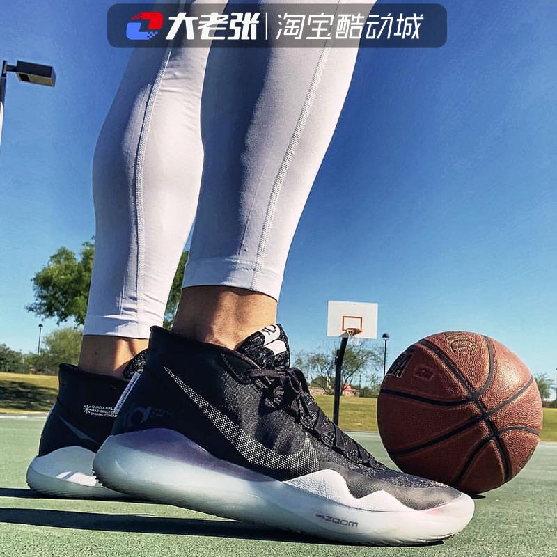 大老张 NIKE ZOOM KD12 杜兰特12代 首发黑白篮球鞋 AR4230-001