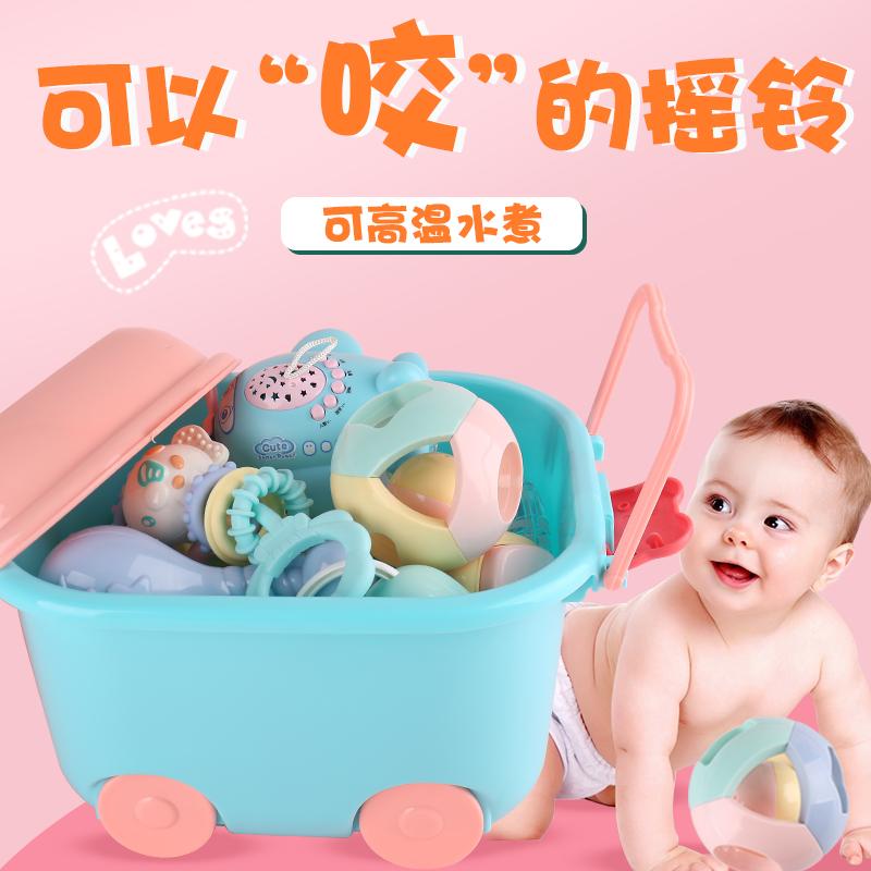 婴儿用品摇铃玩具礼盒0-2岁初生宝宝新生儿送礼套装用品大全母婴
