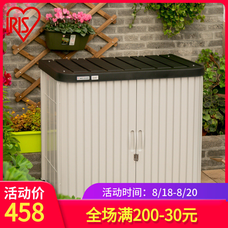 Шкафы для хранения Артикул 37176202509