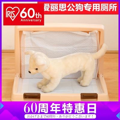 爱丽思折叠公狗厕所 小型犬宠物狗尿盆泰迪便盆狗狗狗用品屎托盘