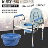 The elderly sitting toilet chair can fold pregnant women toilet toilet disabled mobile toilet stool home squat pit stool chair