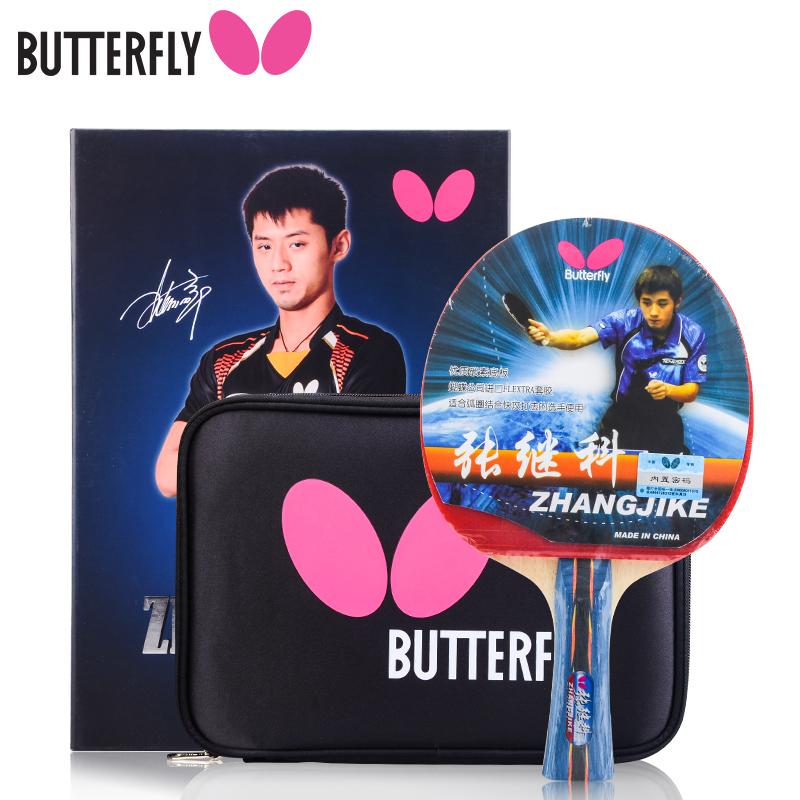 Butterfly蝴蝶乒乓球拍张继科碳素底板进口胶皮单拍蝴蝶王成品拍