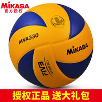 Genuine MIKASA Micasa volleyball MVA330 PU high school entrance examination student 5th indoor and outdoor special training competition
