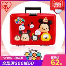 爱丽思IRIS卡通手提箱塑料乐高收纳盒爱丽丝儿童玩具盒小格子分格