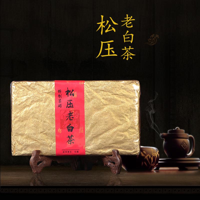 Чай Гонг Мэй Артикул 590272091715