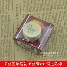 真珠膏送水漾清润膜力面霜 老国货素颜霜可早晚用 永芳F珍珠膏10g