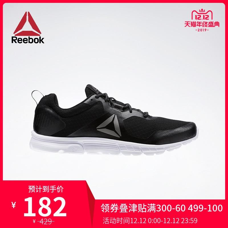 Reebok 锐步 RUN SUPREME 4.0男子跑步鞋运动鞋网面 AWL94