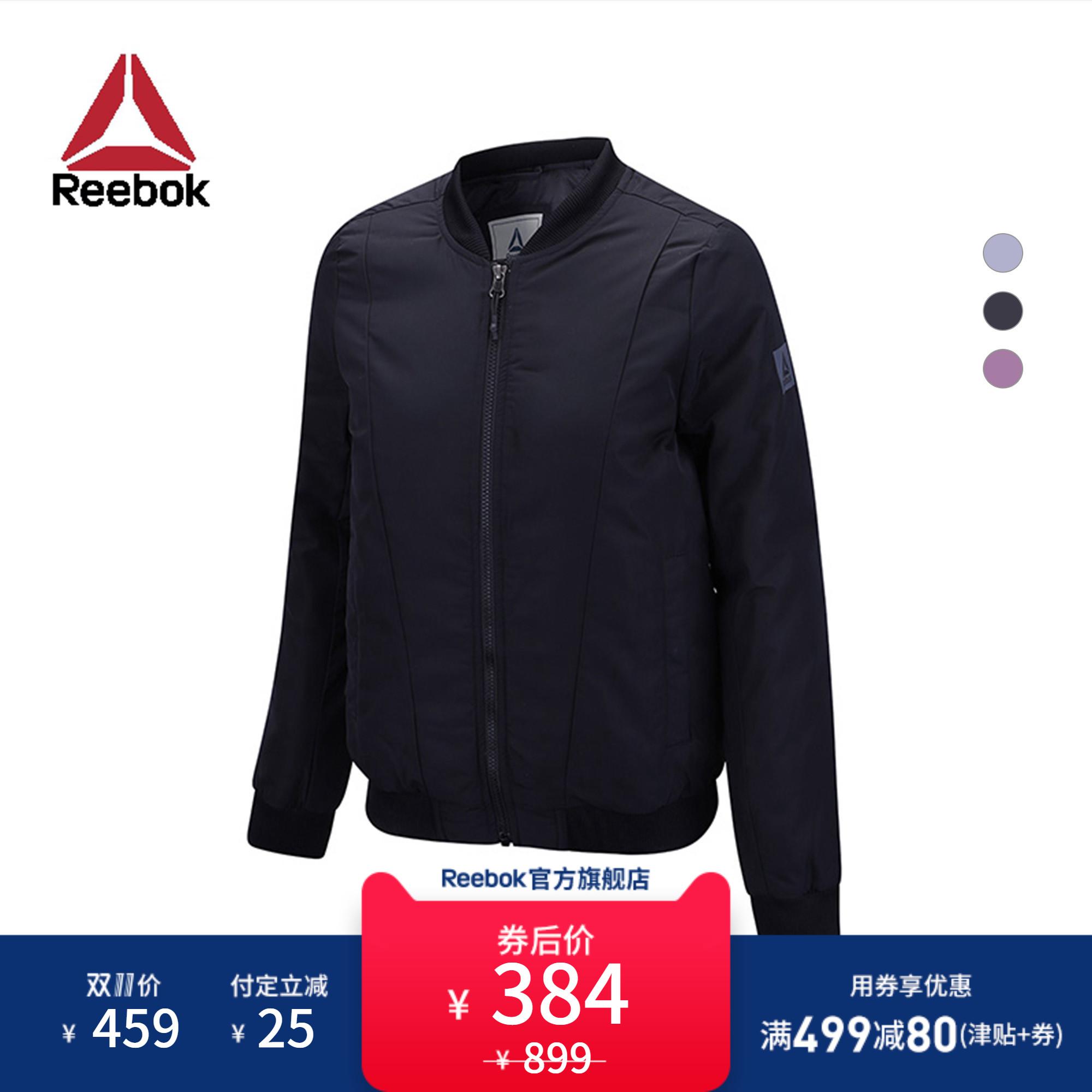 预售 Reebok锐步官方 运动健身 OD LS DWN JKT 女子羽绒服 FSE43