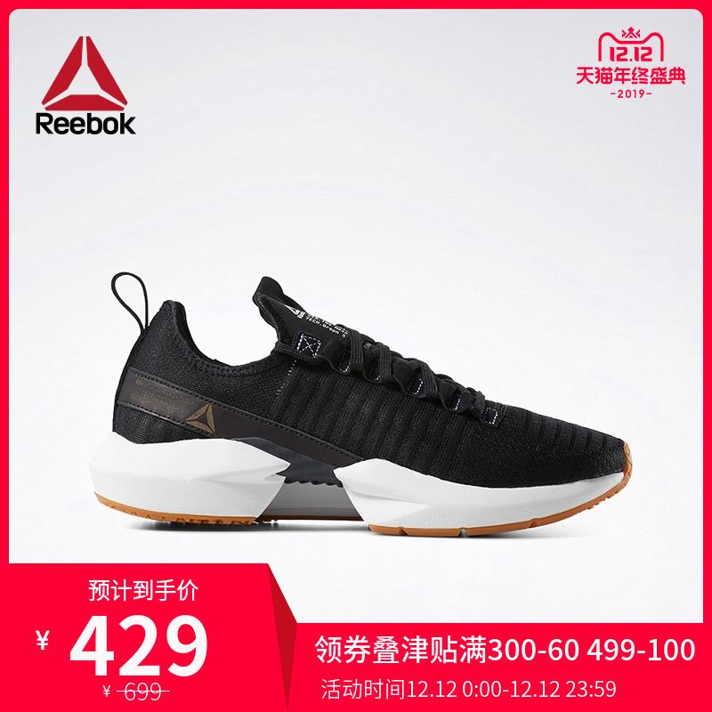 REEBOK锐步SOLE FURY LUX男子低帮运动跑步网面轻便鞋EHC90