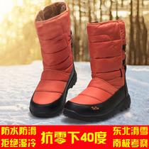 特价秋冬款户外防水防滑雪地靴中帮套筒男女鞋棉鞋内里加绒保暖