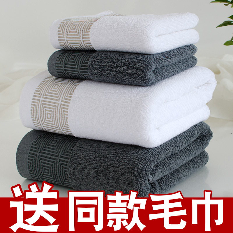 酒店白浴巾
