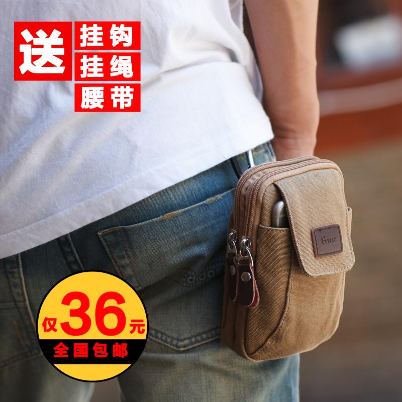Мужские сумки на пояс Артикул 45603010191