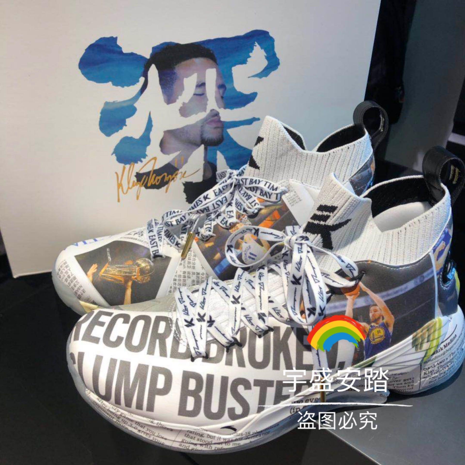 安踏男鞋kt4报纸 报答 east bay paper汤普森限量款全明星篮球鞋