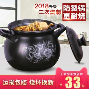 砂鍋燉鍋家用陶瓷鍋沙鍋燃氣明火耐高溫燉湯煲湯粥砂鍋煲仔飯燉肉