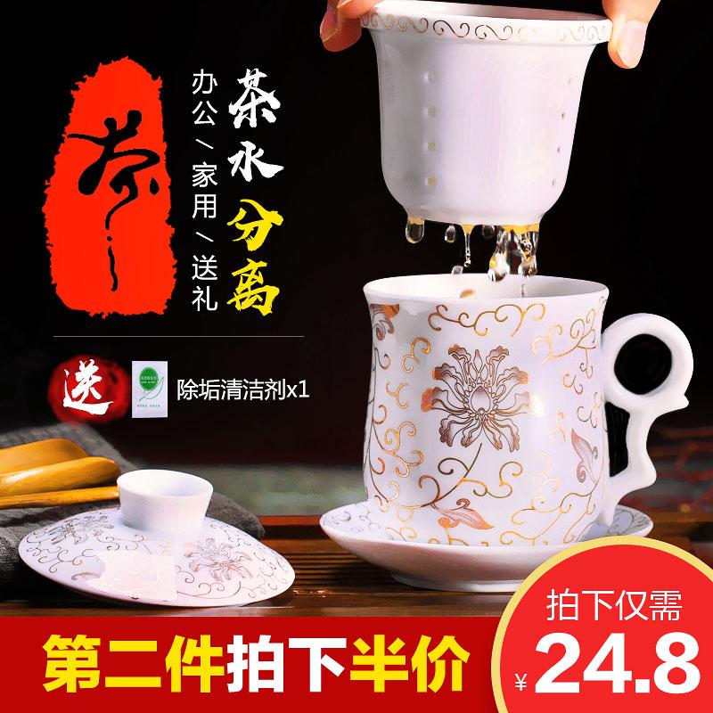 大容量家用茶杯陶瓷