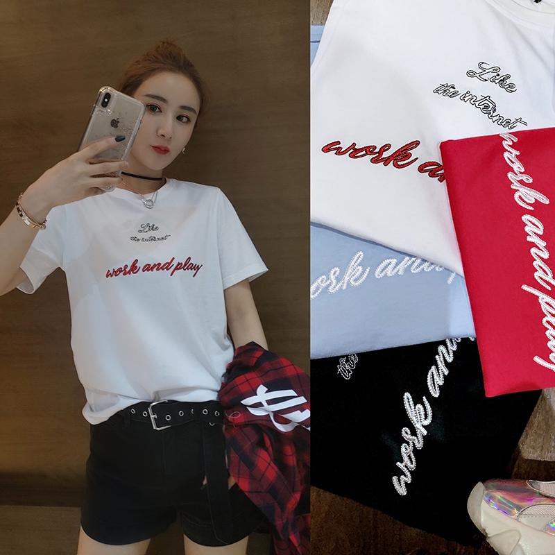 福利款 薇娅viya定制白色小刺绣干净显瘦短袖T恤 CSS006564