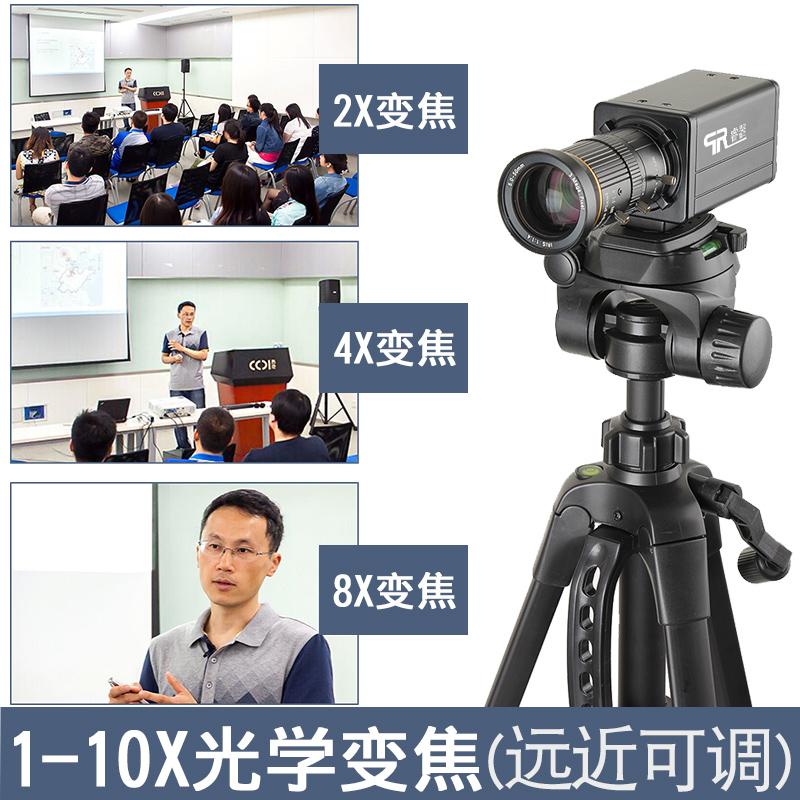 睿器培训直播摄像头台式电脑录制设备视频会议镜头USB高清变焦1080P微课远程辅导书法绘画教学办公摄像头免驱