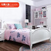 七彩人生 韩式田园板木儿童床 女孩单双人床公主床儿童家具