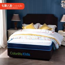 七彩人生 柔软亲肤儿童弹簧床垫正反两用环保抗菌青少年床垫