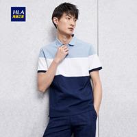 HLA/海澜之家撞色条纹短袖T恤2018夏季新品舒适透气短袖polo男