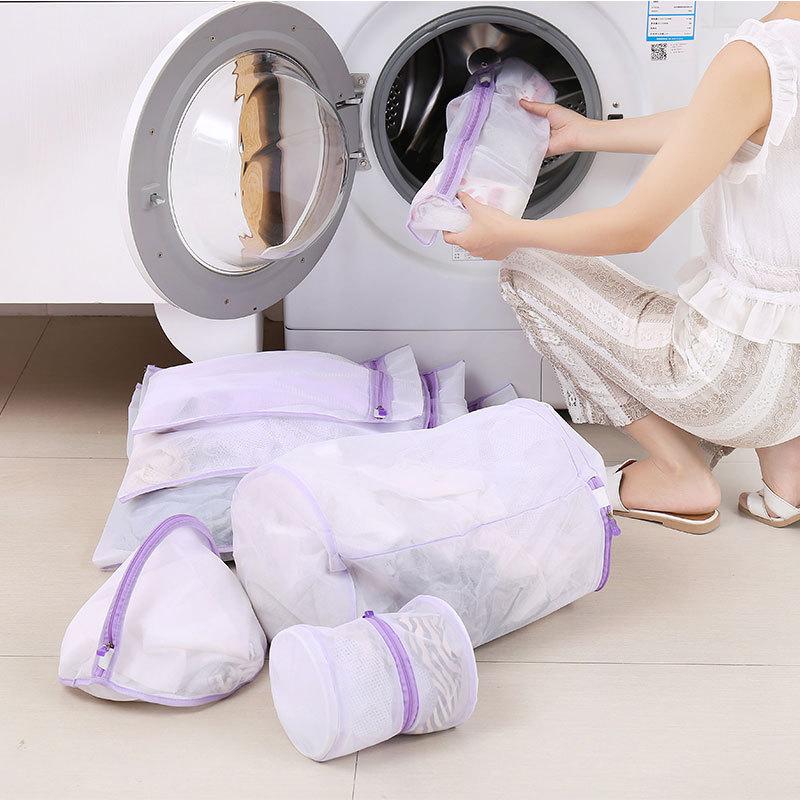 洗护袋组合套装内衣文胸外套洗护袋细网洗衣服袋子洗衣机洗衣网袋