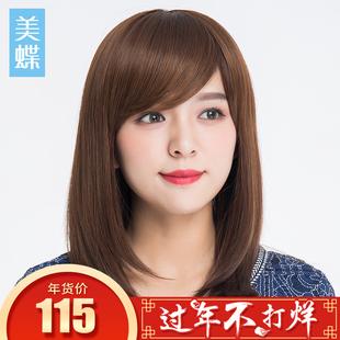 假发女长直发隐形无痕全头 斜刘海仿真假发套女长发圆脸锁骨发型